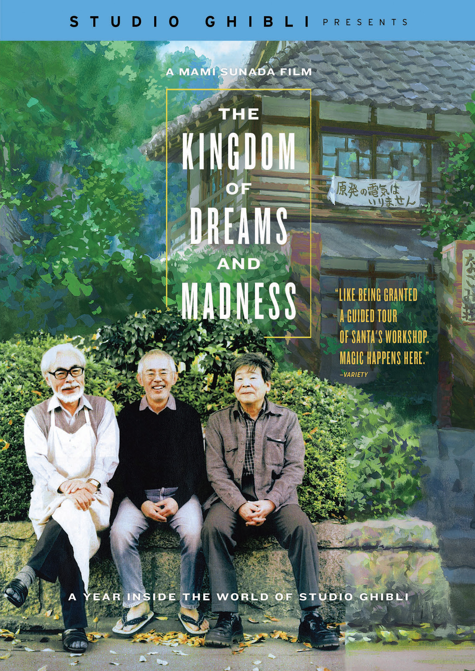 Kingdom of Dreams and Madness Documentary